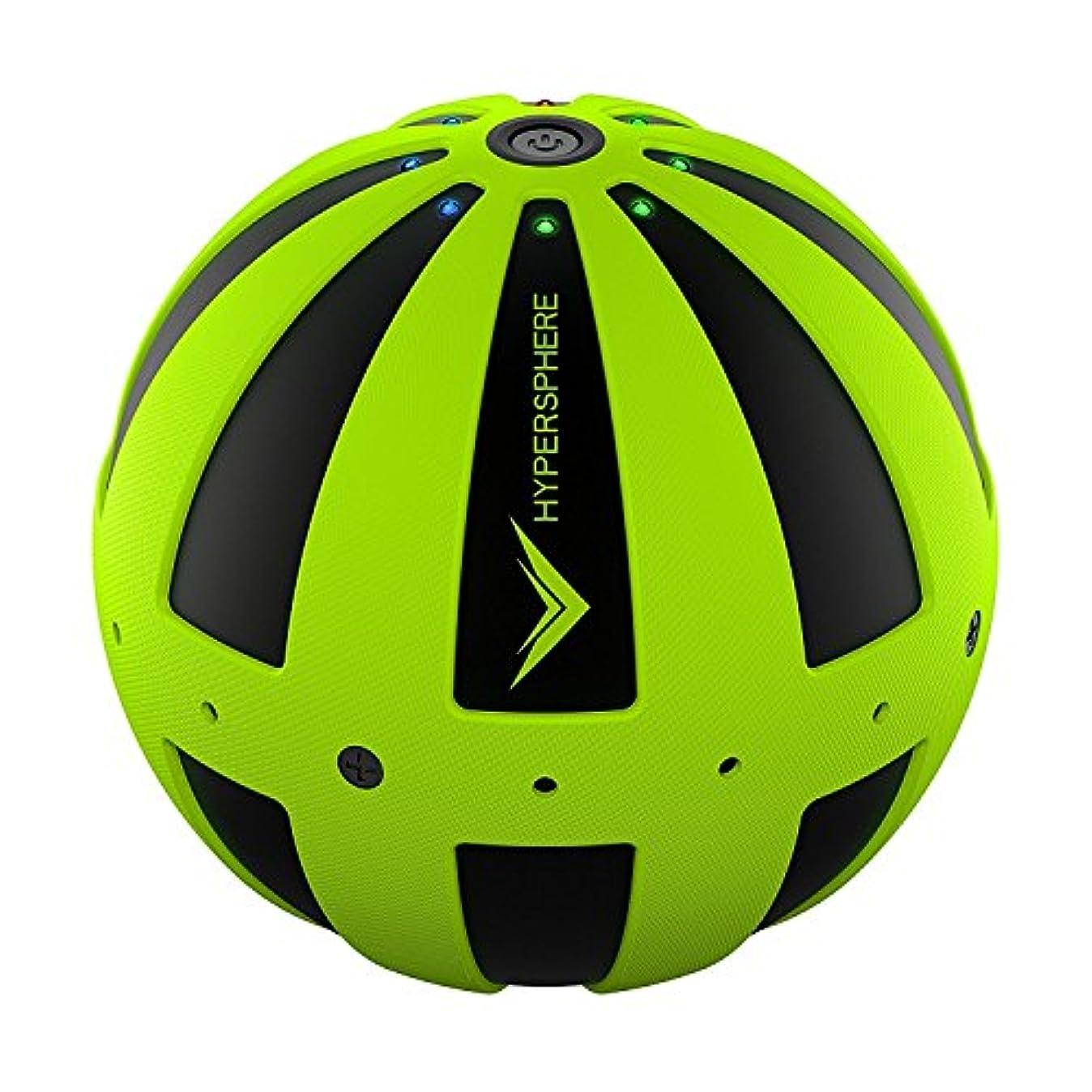 人種豊富民主主義Hyperice Hypersphere Vibrating Therapy Ball (並行輸入品)
