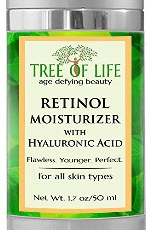技術者達成する健康的Tree of Life Beauty レチノール モイスチャライザー フェイス クリーム 肌 用 ヒアルロン 酸 付