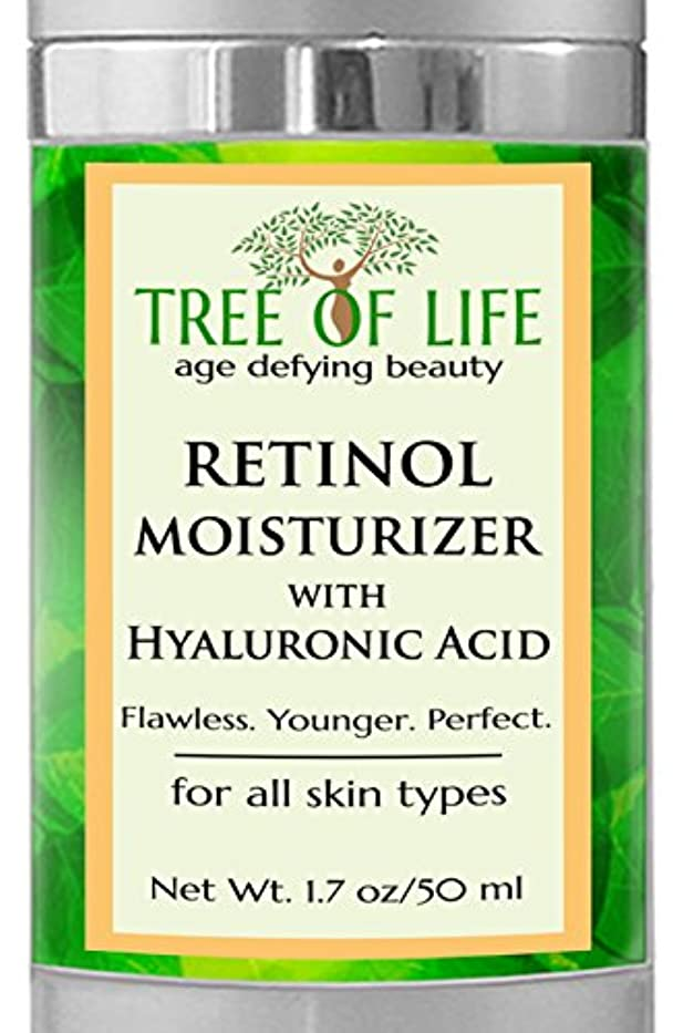 カール人気建築Tree of Life Beauty レチノール モイスチャライザー フェイス クリーム 肌 用 ヒアルロン 酸 付