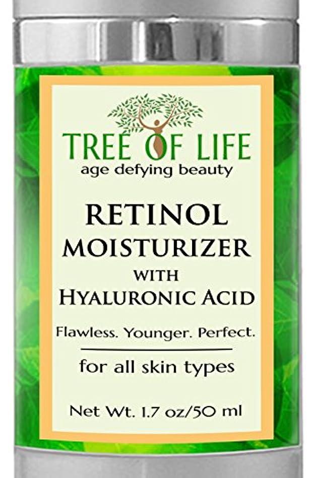 ネコ格納周囲Tree of Life Beauty レチノール モイスチャライザー フェイス クリーム 肌 用 ヒアルロン 酸 付