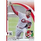 プロ野球カード【今村猛】2010 オーナーズ リーグ 02 インフィニティ (INFINITY)