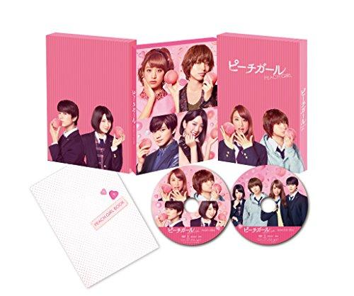 ピーチガール 豪華版(初回限定生産)[DVD]