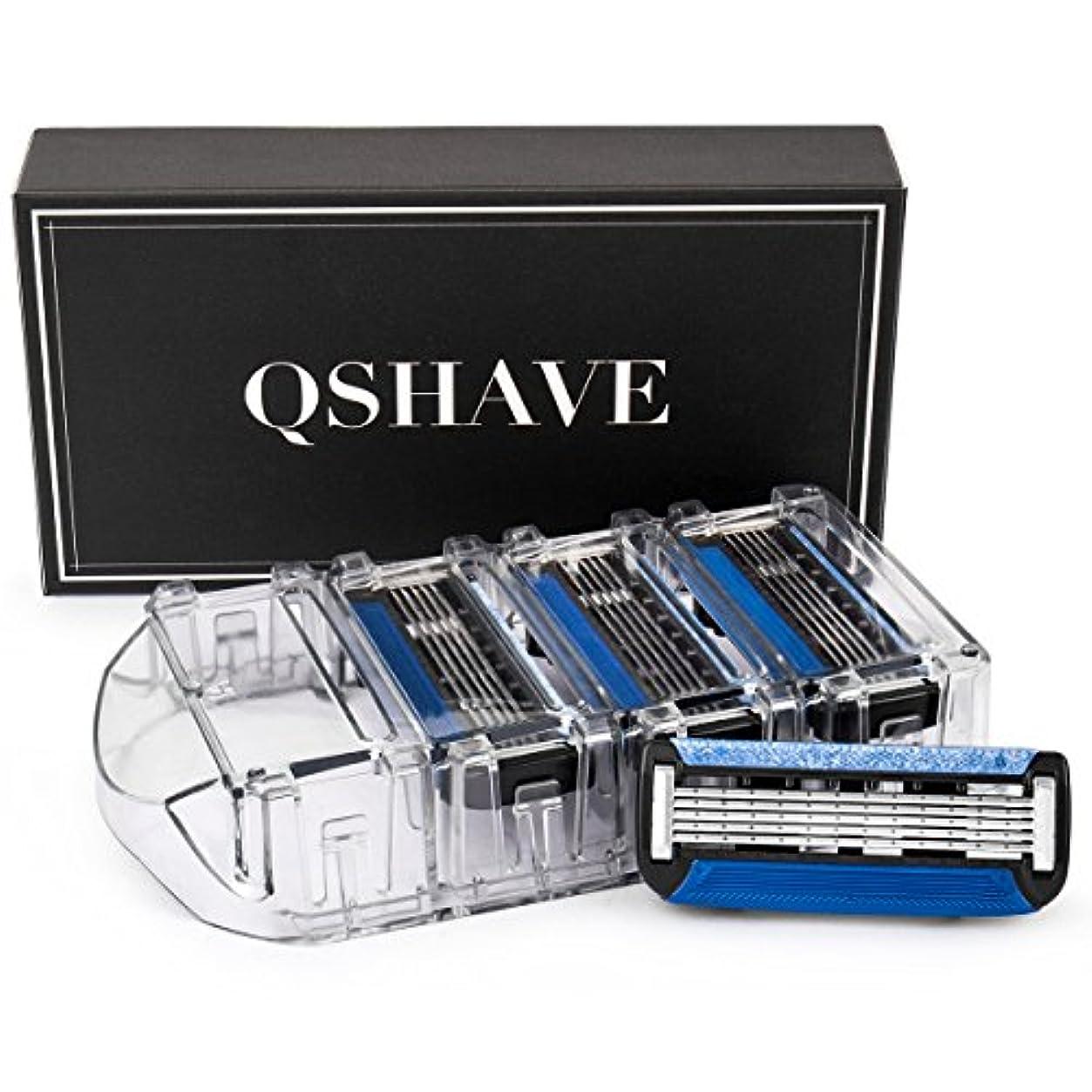 組み合わせるスポンジ扇動QSHAVEのX5 (5枚刃) カミソリ替刃カートリッジは、トリマーがドイツ製でQSHAVEブラックシリーズのカミソリにお使いいただけます。 (8つ入り)