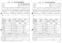 オービックビジネスコンサルタント 09-SP6109-G18 単票源泉徴収票(給与支払報告書なしタイプ)