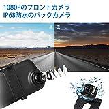 AUTO-VOX M6 4.5インチ ミラーモニター ミラー型ドライブレコーダー 前後カメラ タッチパネル 1296P FHD バックカメラセット