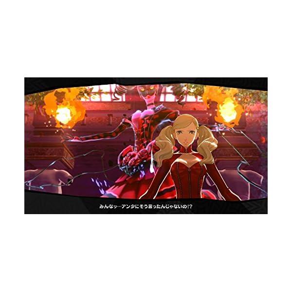 ペルソナ5 新価格版 - PS4の紹介画像12