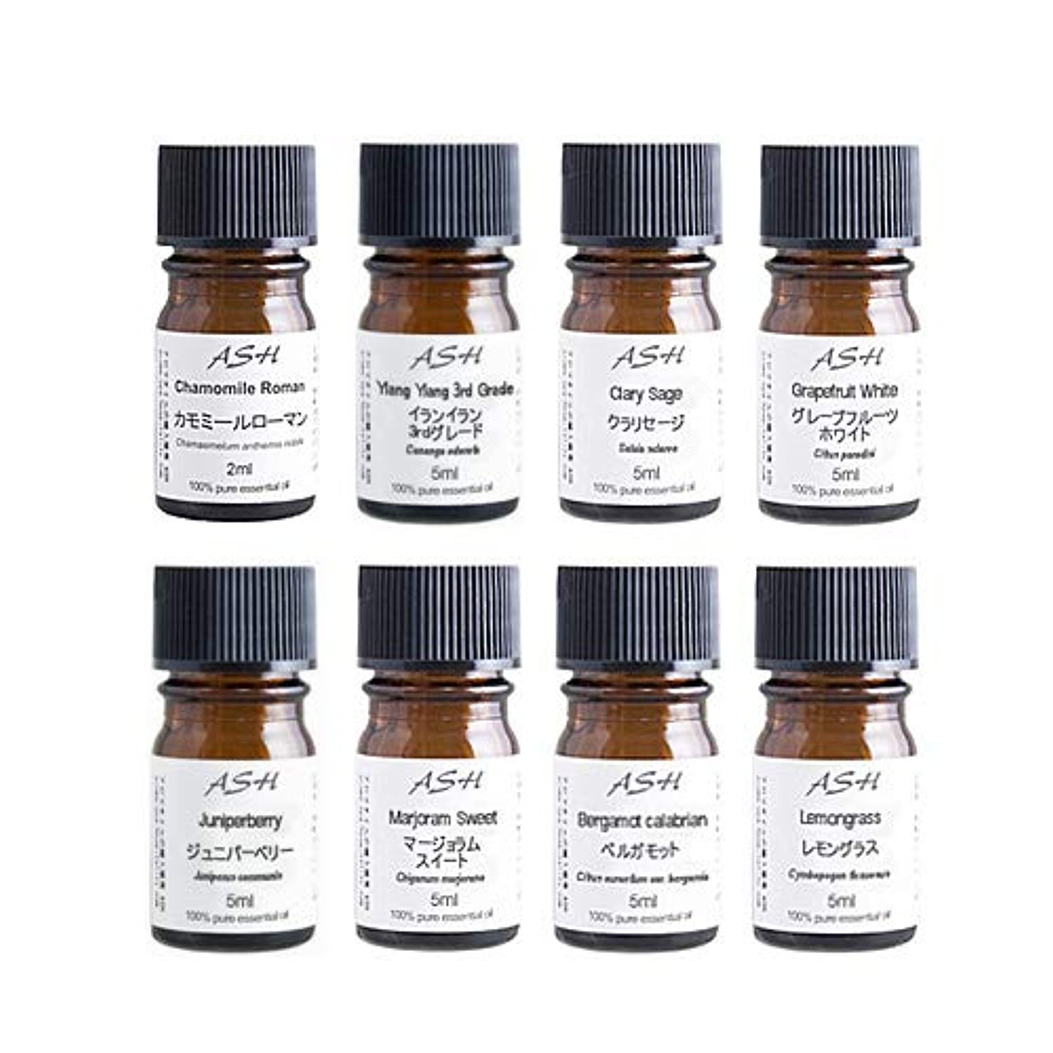 同情的ロータリー強制ASH アロマ検定 1級 対応 セット 5mlx7本、2mlx1本(カモミールローマン2ml、イランイラン、クラリセージ、グレープフルーツ、ジュニパーベリー、ベルガモット、マージョラムスイート、レモングラス)AEAJ表示基準適合認定精油