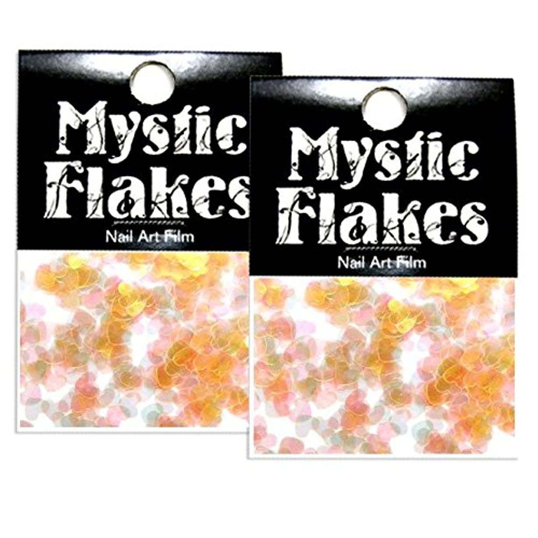 気づくニッケル浸食ミスティックフレース ネイル用ストーン パールオレンジ ハート 0.5g 2個セット