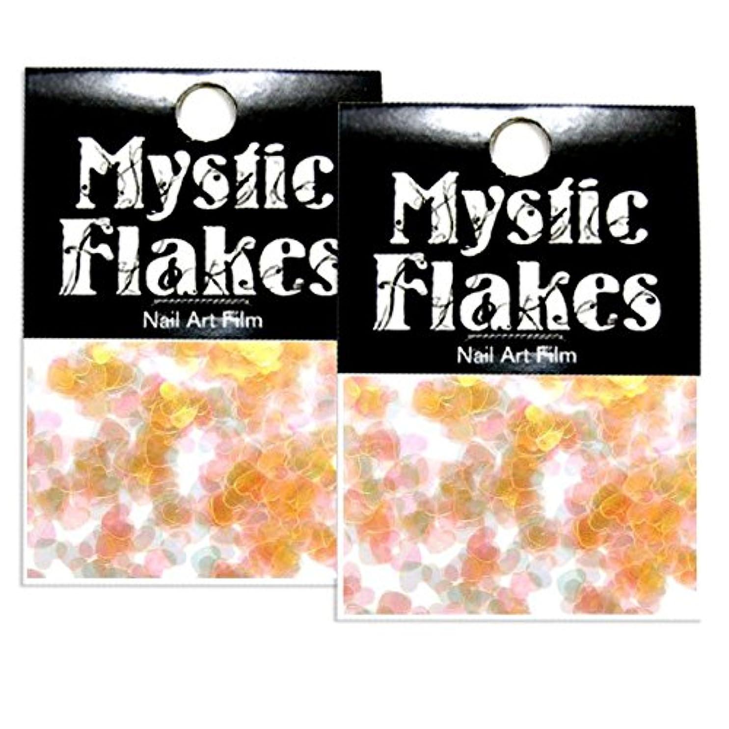 特異性コカイン間違いなくミスティックフレース ネイル用ストーン パールオレンジ ハート 0.5g 2個セット
