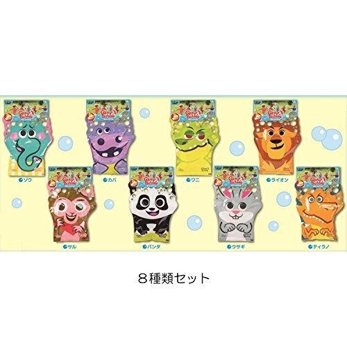 【1BOX/8個入り】【アニマルモチーフ】グローブアバブル/アソート