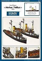<カードモデル>1:250 タグボート メルクール/ヴァルカン