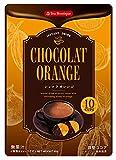 日本緑茶センター ティーブティック インスタントショコラオレンジ 80g ×6袋 ティーバッグ