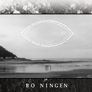 BO NINGEN ボーニンゲン(棒人間)