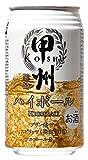 甲州韮崎 ハイボール 缶 350ml×24本