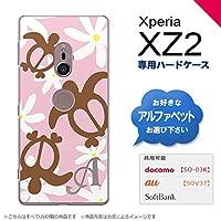 Xperia XZ2 SO-03K SOV37(エクスペリア XZ2) SO-03K SOV37 スマホケース カバー ハードケース ホヌ ティアレ ピンク イニシャル対応 D nk-xz2-1080ini-d