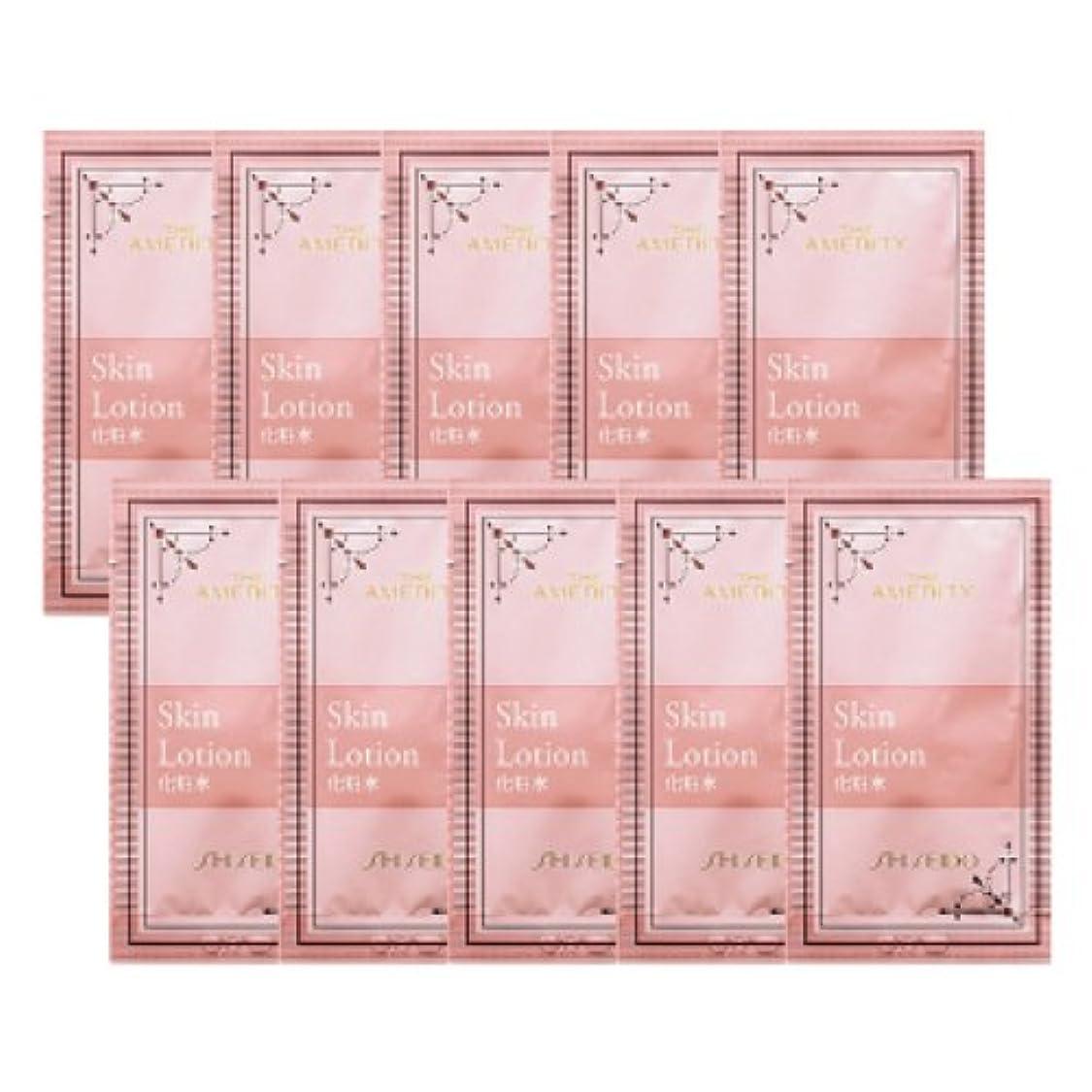 書士輝く発表する資生堂アティ フリシェ スキンローション 化粧水 3ml 10包