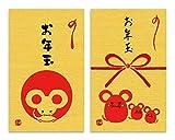 【Amazon.co.jp 限定】和紙かわ澄 金のぽち袋 ねずみ 2柄10枚入