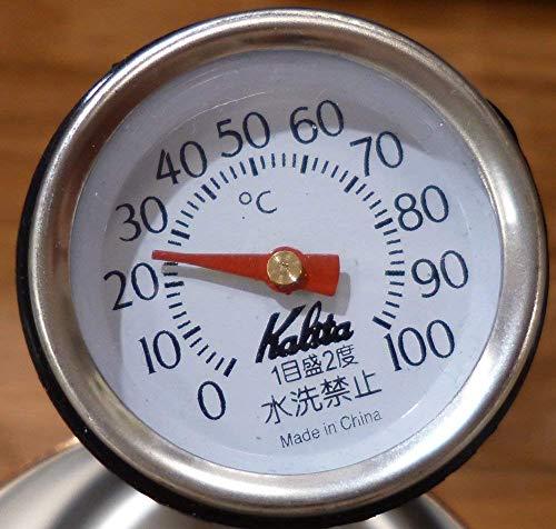 カリタ カリタ ステンレス製細口ポット 0.7L #52055