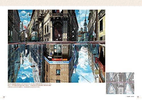 イラスト、漫画のための構図の描画教室