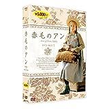 赤毛のアン(新価格版)DVD全2巻セット【NHKスクエア限定商品】