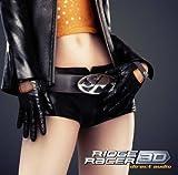 「リッジレーサー3D ダイレクト・オーディオ」の画像
