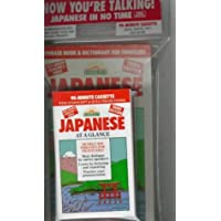Now You're Talking Japanese in No Time