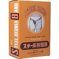 スプリング式 スチール脱腸帯 大人用 7号 左用 【3個セット】