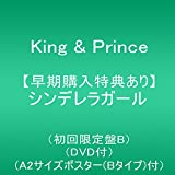 King & Prince (アーティスト)   形式: CD  発売日: 2018/5/23新品:   ¥ 1,620 3点の新品/中古品を見る: ¥ 1,620より