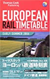 トーマスクック・ヨーロッパ鉄道時刻表〈'06初夏号〉