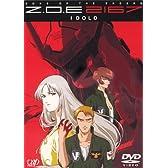 Z.O.E 2167 I DOLO [DVD]