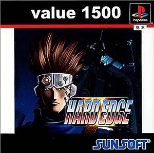 value 1500 HARDEDGE