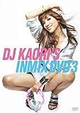 DJ KAORI'S INMIX DVD �V