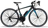 YAMAHA(ヤマハ) 2016年モデル YPJ-R フレームサイズ:XS(430mm) カラー:ブラック/ブルー