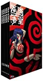 Neo Ranga: Complete Collection [DVD] [Import]