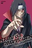 NARUTO-ナルト- 疾風伝 師の予言と復讐の章 6 [DVD]