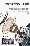 【第2世代 LEDディスプレイ Bluetooth イヤホン】Bluetooth 5.0 (ワイヤレス イヤホン) 140時間連続駆動 電池残量インジケーター付き 最軽量4g イヤホン Hi-Fi 高音質 AAC対応 完全ワイヤレスイヤホン 安定接続 左右分離型 第2世代 ブルートゥース イヤホン 自動ペアリング PSE認証済/技適認証済/Siri対応/iPhone&Android対応 (ブラック) 画像