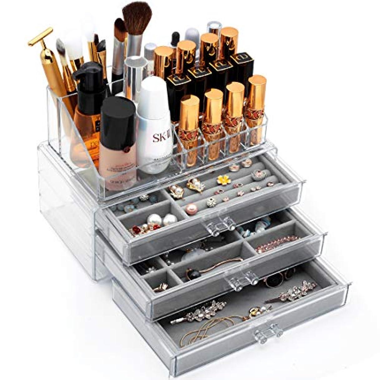 箱緊張する時計回りFORSONT ジュエリー&化粧品ボックス 大容量 アクセサリーボックス 小物/化粧品入れ 引き出し式