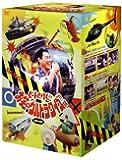 ビートたけしのお笑いウルトラクイズ!!DVD-BOX