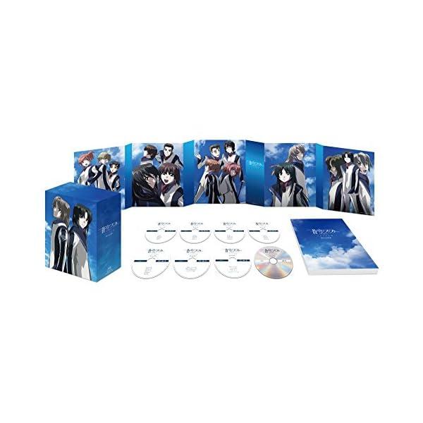 蒼穹のファフナー EXODUS Blu-ray ...の商品画像