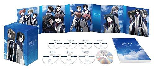 蒼穹のファフナー EXODUS Blu-ray BOX【初回限定版】