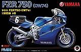 フジミ模型 1/12 バイクシリーズ No.12 ヤマハ FZR750 OW74 1985年 #6