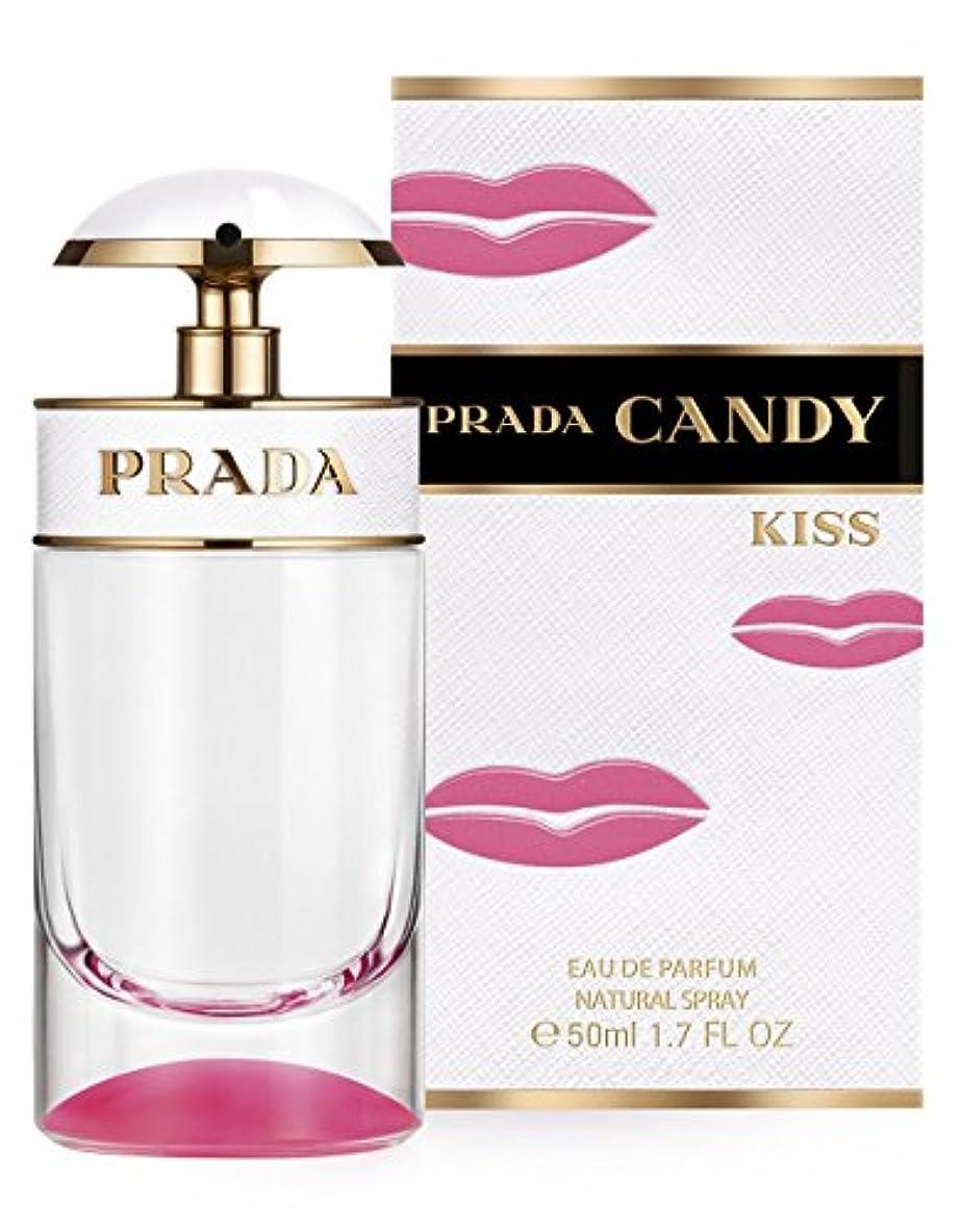 ボトルネック九時四十五分メーカープラダ キャンディ キス オードパルファム 50mL