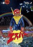 光速エスパー Vol.2[DVD]