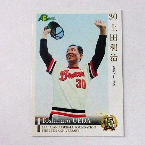 BBM2009プロ野球OBクラブ「第1集」■レギュラーカード■38/上田利治/阪急