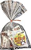 【20袋セット】プチギフト用 猫の占い師いちすけ君がラブ運、仕事運、お金運を占う、うらにゃいキャンディ5種類のアソートフルーツキャンディ(1袋に12粒入り)