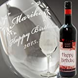 【茶包装】誕生日 オリジナルラベルの赤ワイン(ハートビーツ)と彫刻名入れ グラス(サンドブラスト)