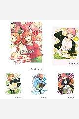 五等分の花嫁 フルカラー版 1-9巻 新品セット セット買い
