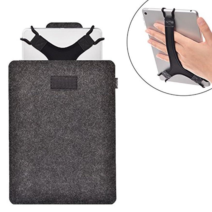 繁栄するしないでください上昇TFY保護袋/保護カバー(濃い灰色)+寄贈する手持ち支え、7 - 8 インチタブレットPC 専用 - Fire 7