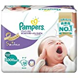パンパース マイクロ 新生児用小さめ 24枚入 製品画像