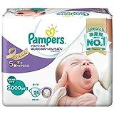 パンパース オムツ テープ はじめての肌へのいちばん 新生児用小さめ 24枚